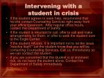 intervening with a student in crisis2