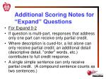 additional scoring notes for expand questions