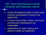 13 career development in social economic and community contexts