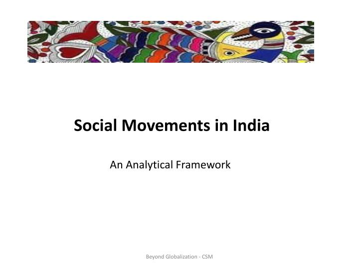 an analysis of social and cultural background Analysis of the multiple roles literature and culture play within political and social history (anticipation, reaction, engagement, detachment, imaginary spaces / times) and how this contributes to a deeper understanding of different contexts of communication in contemporary society (eg cultural background of political events or social.