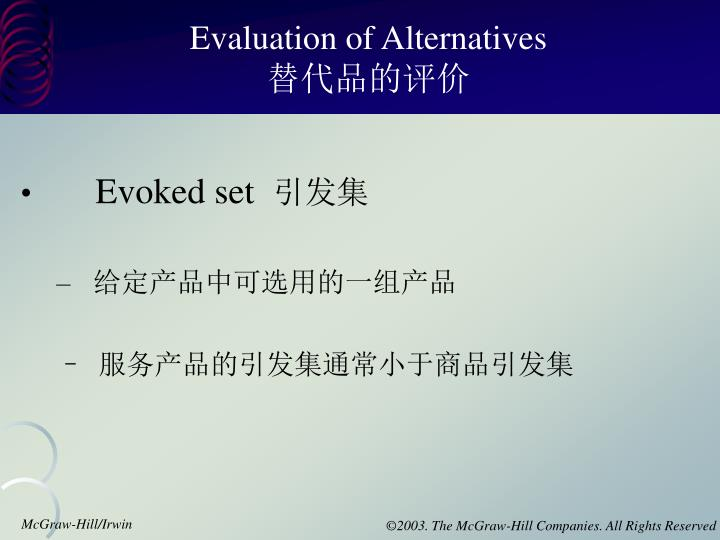 Evaluation of Alternatives