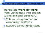 vietnamese english translation