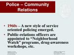 police community relations