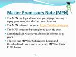 master promissory note mpn