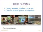 ideo techbox