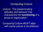 computing culture