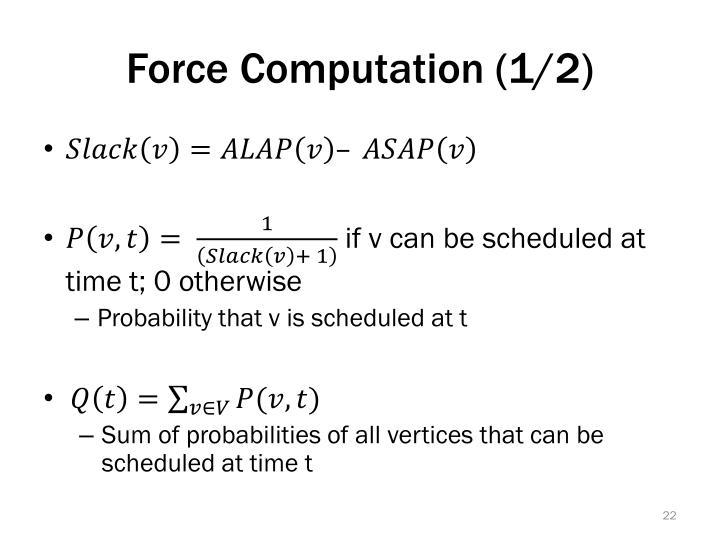 Force Computation (1/2)
