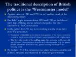 the traditional description of british politics is the westminster model
