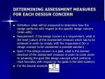 determining assessment measures for each design concern