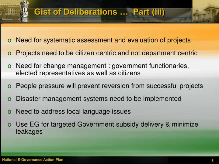 Gist of Deliberations …  Part (iii)