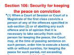 section 106 security for keeping the peace on conviction