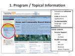 1 program topical information