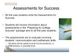assessments for success1
