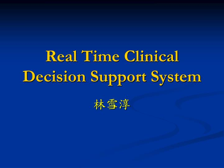 real time clinical decision support system n.