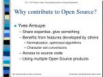 why contribute to open source3