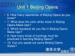 unit 1 beijing opera6