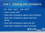 unit 1 dealing with complaints