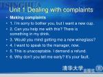 unit 1 dealing with complaints3