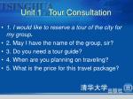 unit 1 tour consultation4
