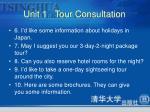 unit 1 tour consultation5