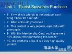 unit 1 tourist souvenirs purchase5