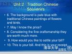 unit 2 tradition chinese souvenirs5
