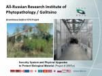 all russian research institute of phytopathology golitsino