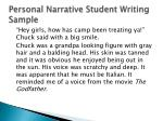 personal narrative student writing sample