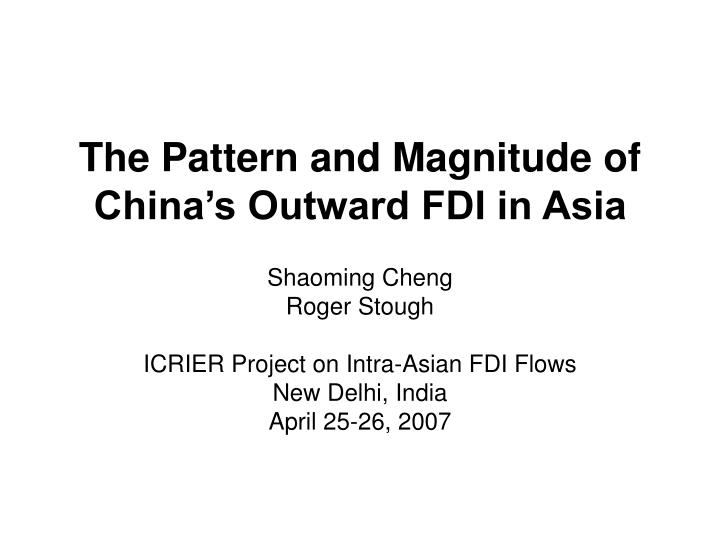 trends and patterns of fdi in india Foreign direct investment in south asia: trends, and patterns of fdi inflow to the south asian india raised its fdi limits in many.
