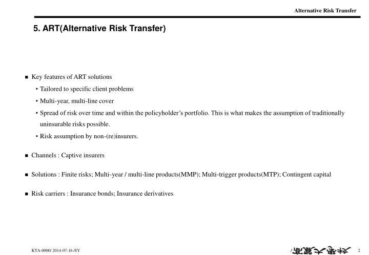5 art alternative risk transfer