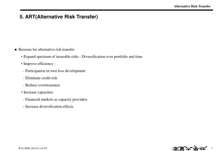 5 art alternative risk transfer1