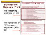 student form diagnostic front