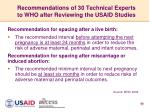 recommendations of 30 technical experts to who after reviewing the usaid studies