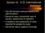 issues re u s international coverage