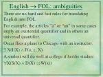 english fol ambiguities