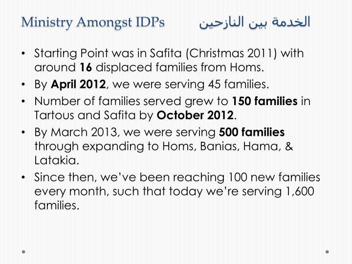 Ministry Amongst IDPs