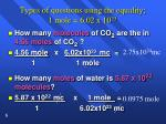 types of questions using the equality 1 mole 6 02 x 10 23