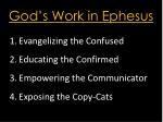 god s work in ephesus2