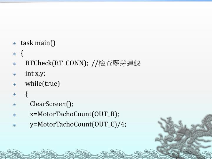 task main()