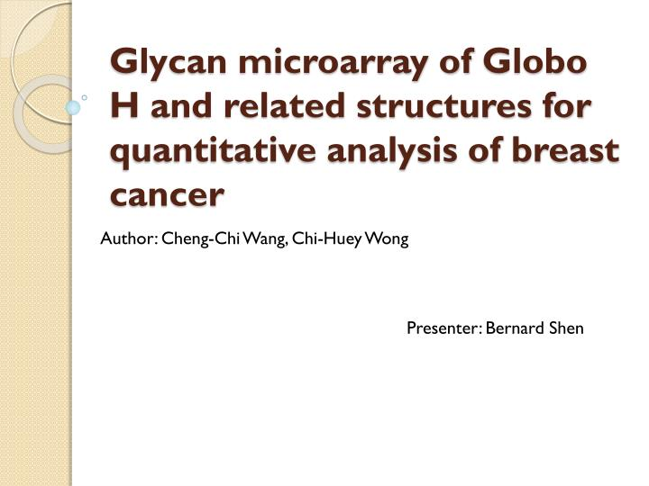 glycan microarray of globo h and related structures for quantitative analysis of breast cancer