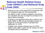 national health related items code nhric and national drug code ndc