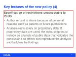 key features of the new policy 4