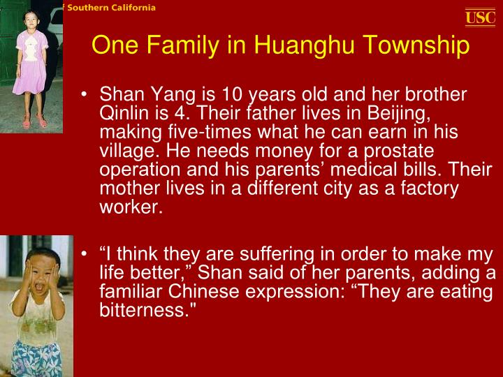 One Family in Huanghu Township