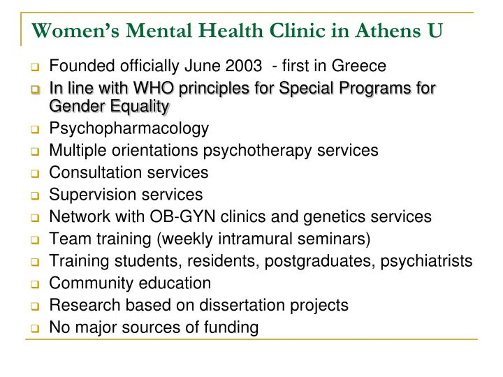 Women s mental health clinic in athens u