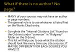 what if there is no author no page