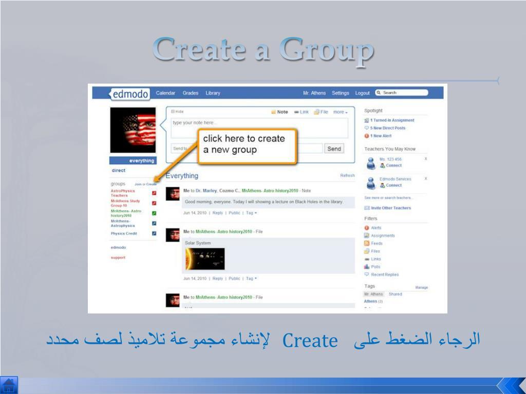 نتيجة بحث الصور عن طريقة تسجيل الدخول على www.Edmodo.com online