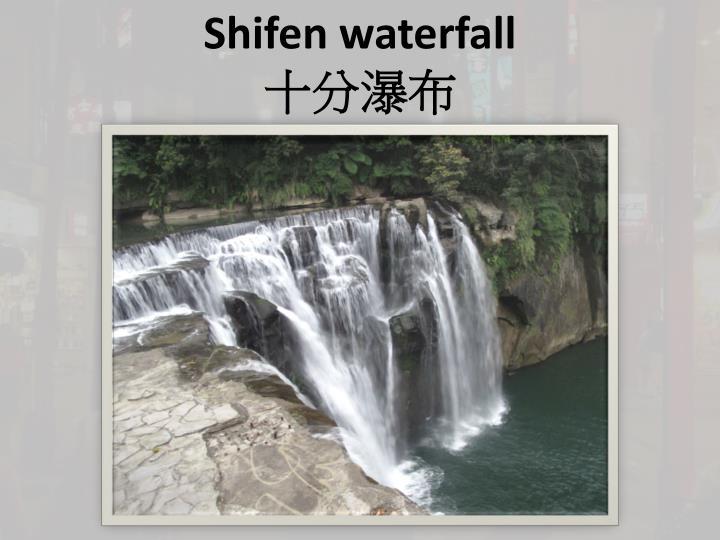 Shifen