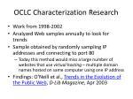 oclc characterization research