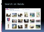 search on baidu