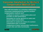 consumer satisfaction for workers compensation medical care